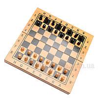 Настольная игра 3 в 1 шашки, шахматы и нарды (29,5x15)