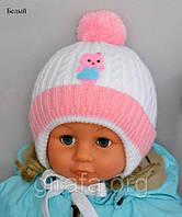 Детская зимняя шапочка для новорожденного в Харькове. Сравнить цены ... 7dfd95f55776f