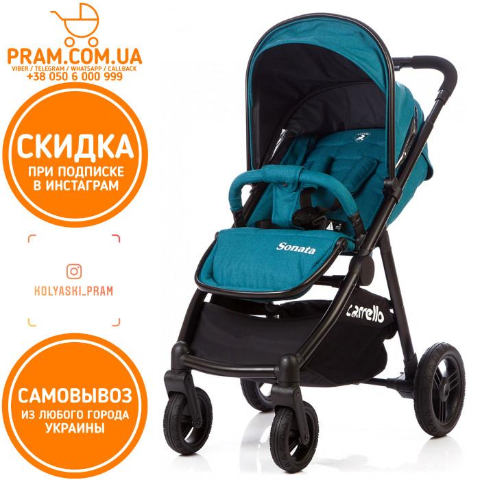 Прогулочная коляска Carrello Sonata CRL-1416 Лен Emerald Blue Бирюзовый