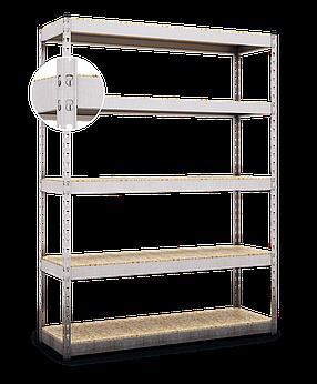 Стеллаж полочный МКП на зацепах (2400х1800х700), ДСП, 5 полок, 300 кг/полка, фото 2