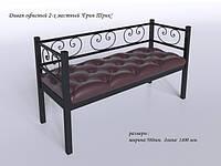 """Диван двухместный """"Грин Трик"""" (серия Loft) TM """"Tenero"""""""