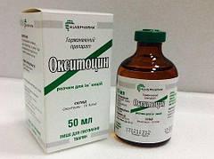 Окситоцин 10 МЕ/мл 50 мл Huvepharma (Болгария)