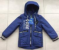 Интернет магазин одежды Даниэла. г. Ивано-Франковск. Куртка деми для  мальчиков со семными рукавами 110 116р ccc0797755668