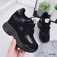Кроссовки женские на платформе Tessy черные ( количество ограничено! ) 28e109ddf16