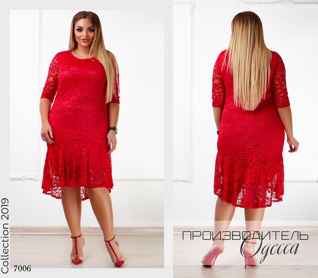 Платье вечерне миди каскад гипюр+подкладка 46-48,50-52,54-56,58-60