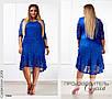 Платье вечерне миди каскад гипюр+подкладка 46-48,50-52,54-56,58-60, фото 2