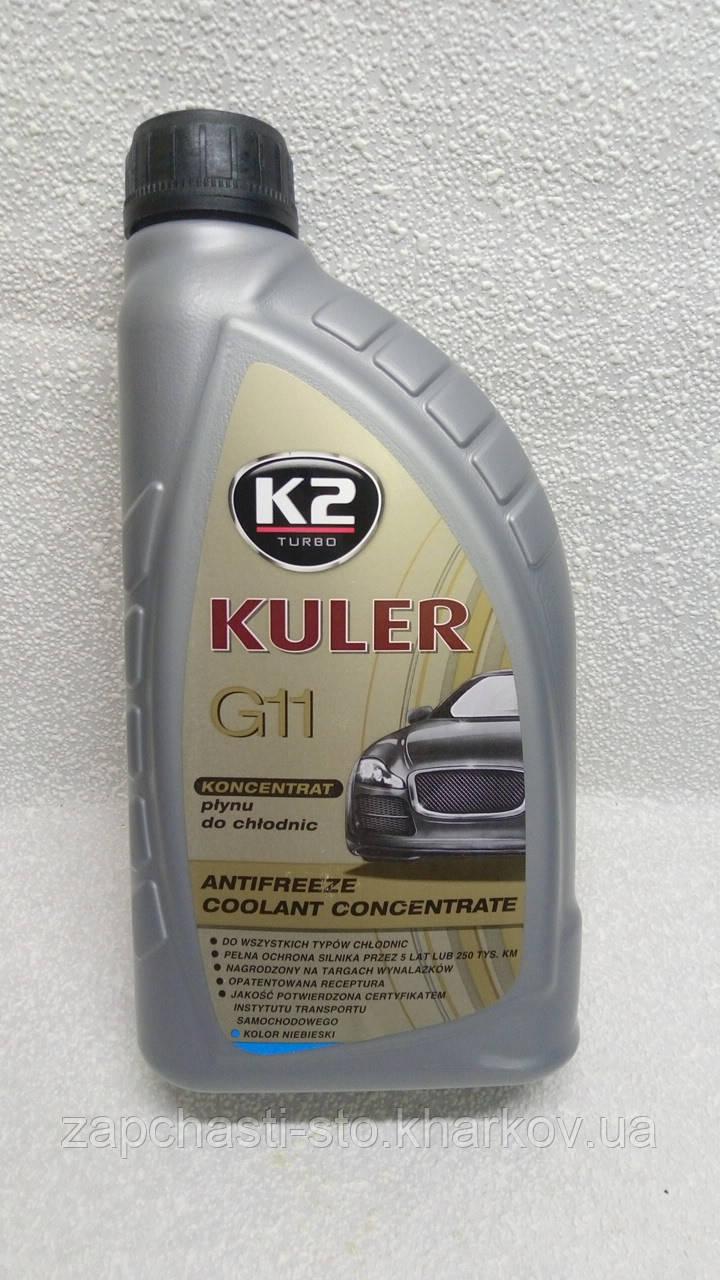 Антифриз синий G11 K2 Kuler 1л концентрат