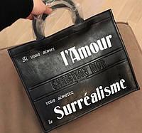 Сумочка (сумка ) женская  DIor   LUX реплика