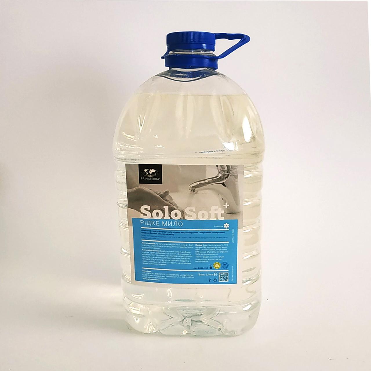Жидкое мыло, 5кг (ПЭТ), ромашка