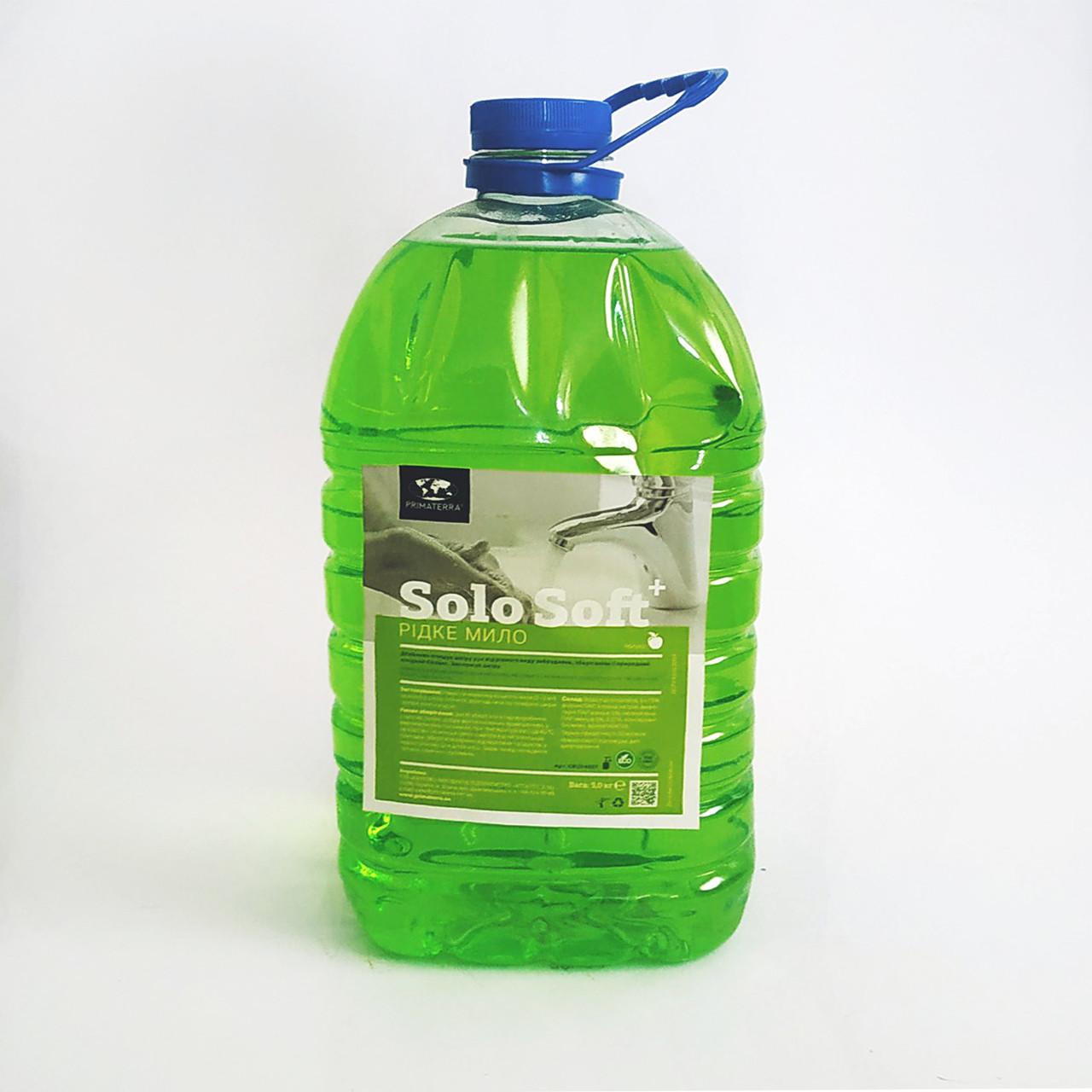 Жидкое мыло, 5кг (ПЭТ), зеленое яблоко