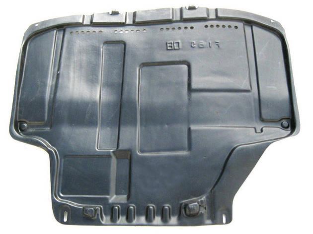 Защита двигателя Ford Fiesta VII 08-12, фото 2