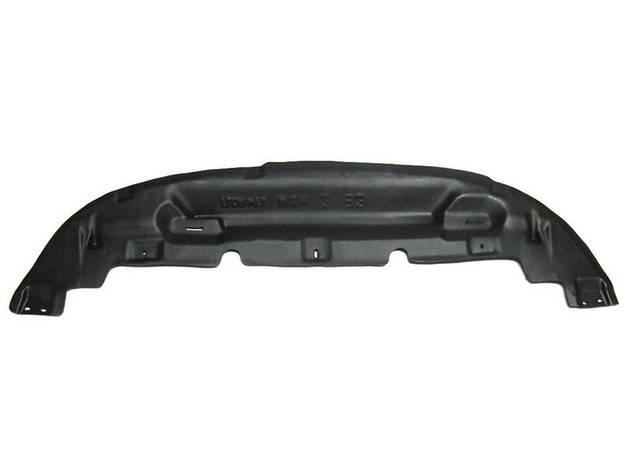 Защита пыльник бампера Ford Mondeo Mk3 03-06, фото 2