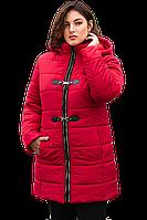 Красная женская куртка парка зимняя интернет магазин