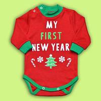 Боди для Малышей My first New Year