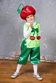 Детские карнавальные костюмы-Огород