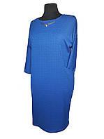 Синее платье (54,58)