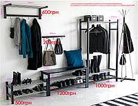 Комплект для прихожей: полки для обуви и вешалки для одежды - LOFT design - ЛОФТ стиль