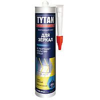 Клей для зеркал бежевый 310мл TYTAN