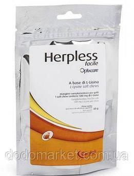 Противовирусные таблетки для кошек Candioli Herpless Facile 60 гр ( 30 таблеток)