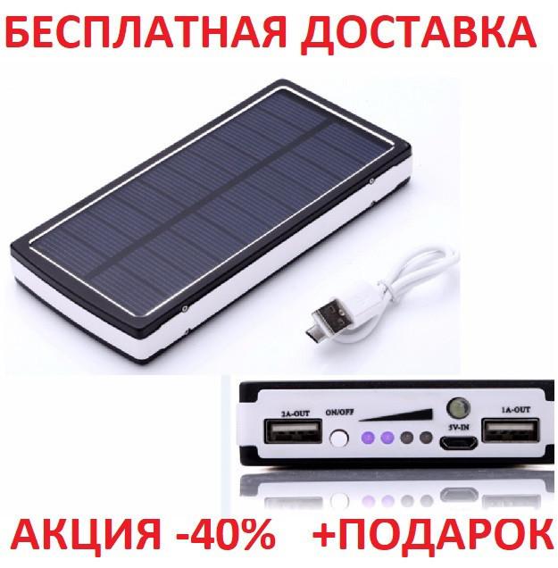 Power Bank Solar 35400 mAh LED Солар амч солнечный заряд Аккумулятор
