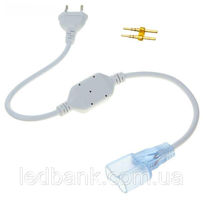 Шнур питания для LED Neon 220V до 50 метров