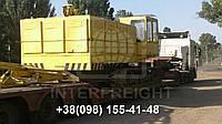 Перевозка негабаритных грузов Кривой Рог - Тернополь. Негабарит. Аренда трала.