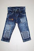Джинси, брюки, шорти