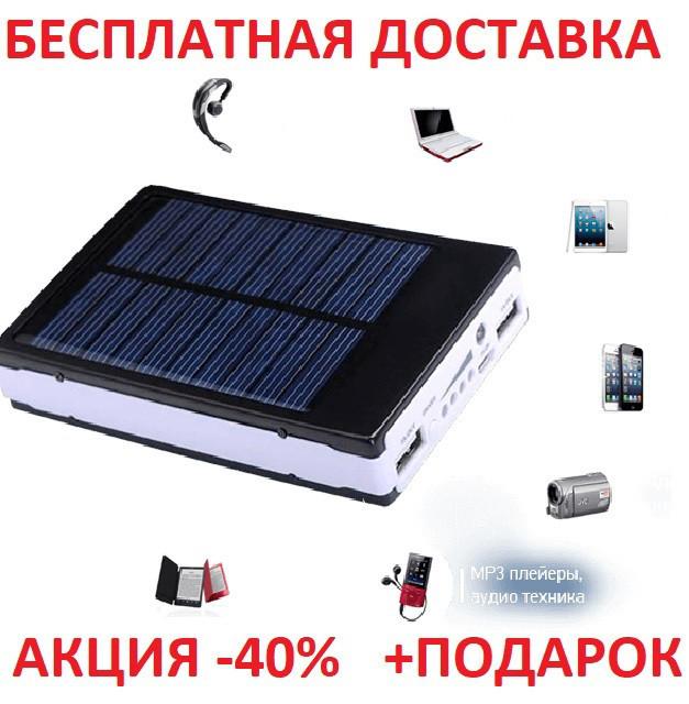 Power Bank Solar 48000 mAh LED Солар амч солнечный заряд Аккумулятор