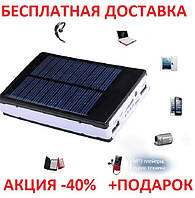 Power Bank Solar 48000 mAh LED Солар амч солнечный заряд Аккумулятор, фото 1