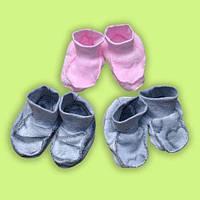 Пушистые Пинетки для малышей