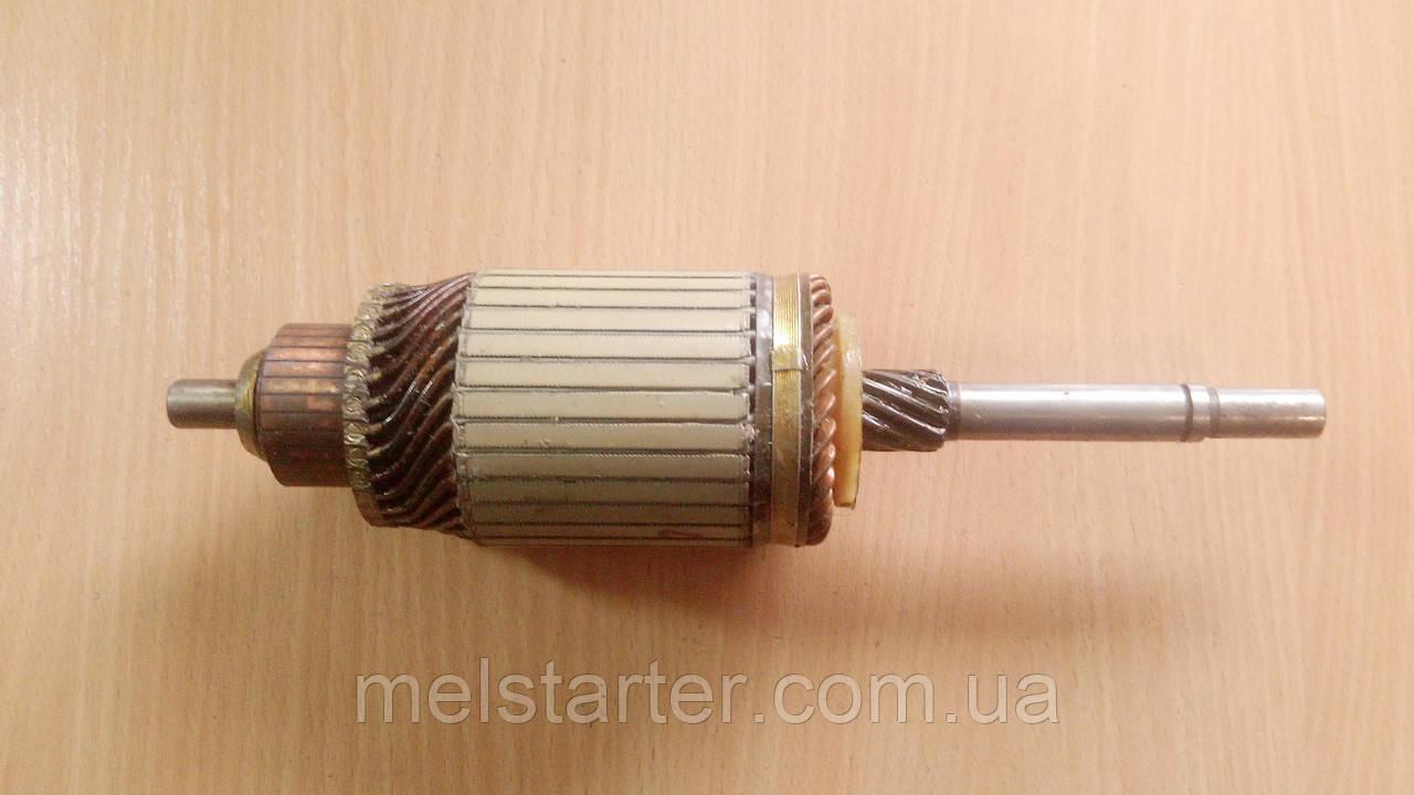 Якорь стартера СТ221 (ВАЗ-2101-2107) 12В