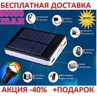 Power Bank Solar 50000 mAh LED Солар амч солнечный заряд Аккумулятор, фото 1