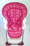 Односторонний чехол на стульчик для кормления Chicco Polly Magic, фото 2