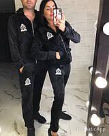 Женский+ мужской удобный чёрный велюровый спортивный костюм с вышитыми значками ( Ткань велюр)