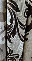 Ковровая дорожка Листочек высокий  ворс, фото 1
