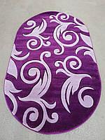 Фиолетовый ковер Legenda