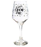 """Бокал для вина """"Dont stop me"""" 380мл"""