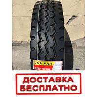 Резина 9,00R20 260r508 DOUPRO ST901