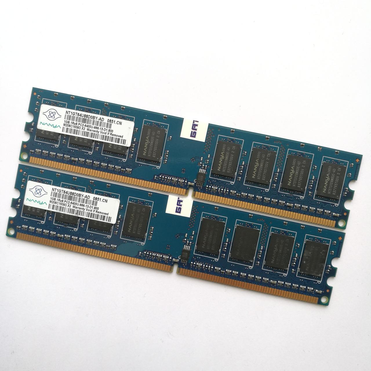 Комплект оперативной памяти Nanya DDR2 2Gb (1Gb+1Gb) 800MHz PC2 6400U CL6 (NT1GT64U88D0BY-AD) Б/У