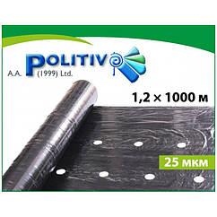 Пленка мульчирующая POLITIV(Израиль) черная перфорированная 25с*30см 1.2*1000м (25мкм) полотно