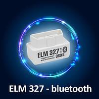 ELM 327 - bluetooth автосканер