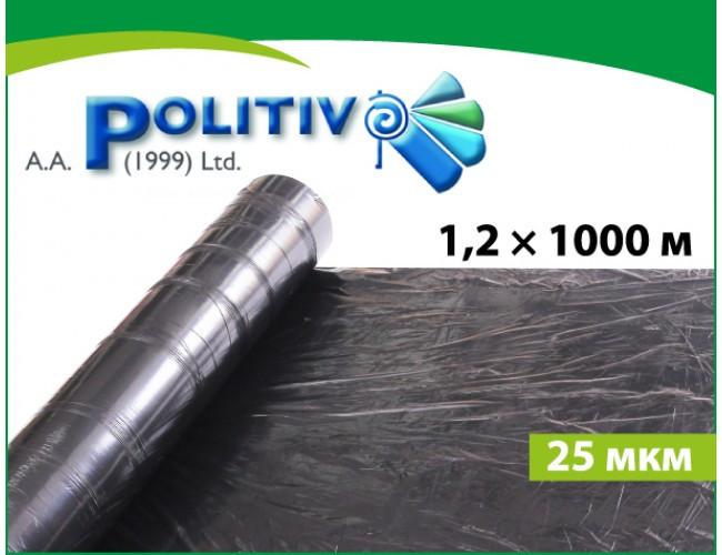 Пленка мульчирующая POLITIV (Израиль) черная 1.2 *1000м (25мкм) полотно 5 лет