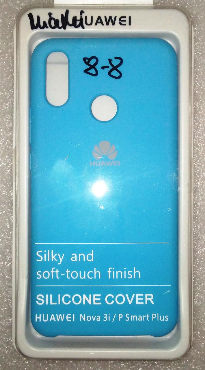 Силіконовий чохол ORIGINAL Huawei P Smart Plus / Nova 3i Blue