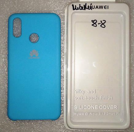 Силіконовий чохол ORIGINAL Huawei P Smart Plus / Nova 3i Blue, фото 2