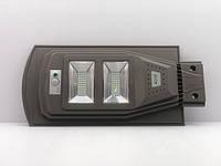 Світлодіодний вуличний світильник на сонячній батареї Solar LED Street Light 40W, MY-40 MinkiLighting, фото 1