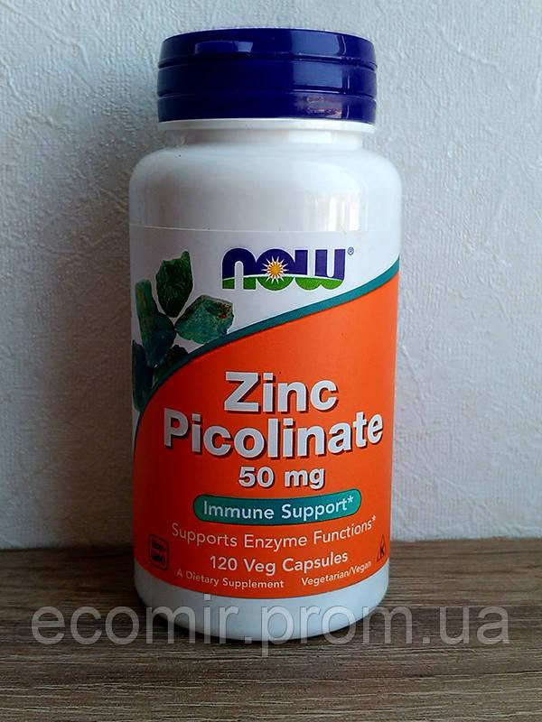 Пиколинат цинка, Now Foods (50 мг / 120 капсул)
