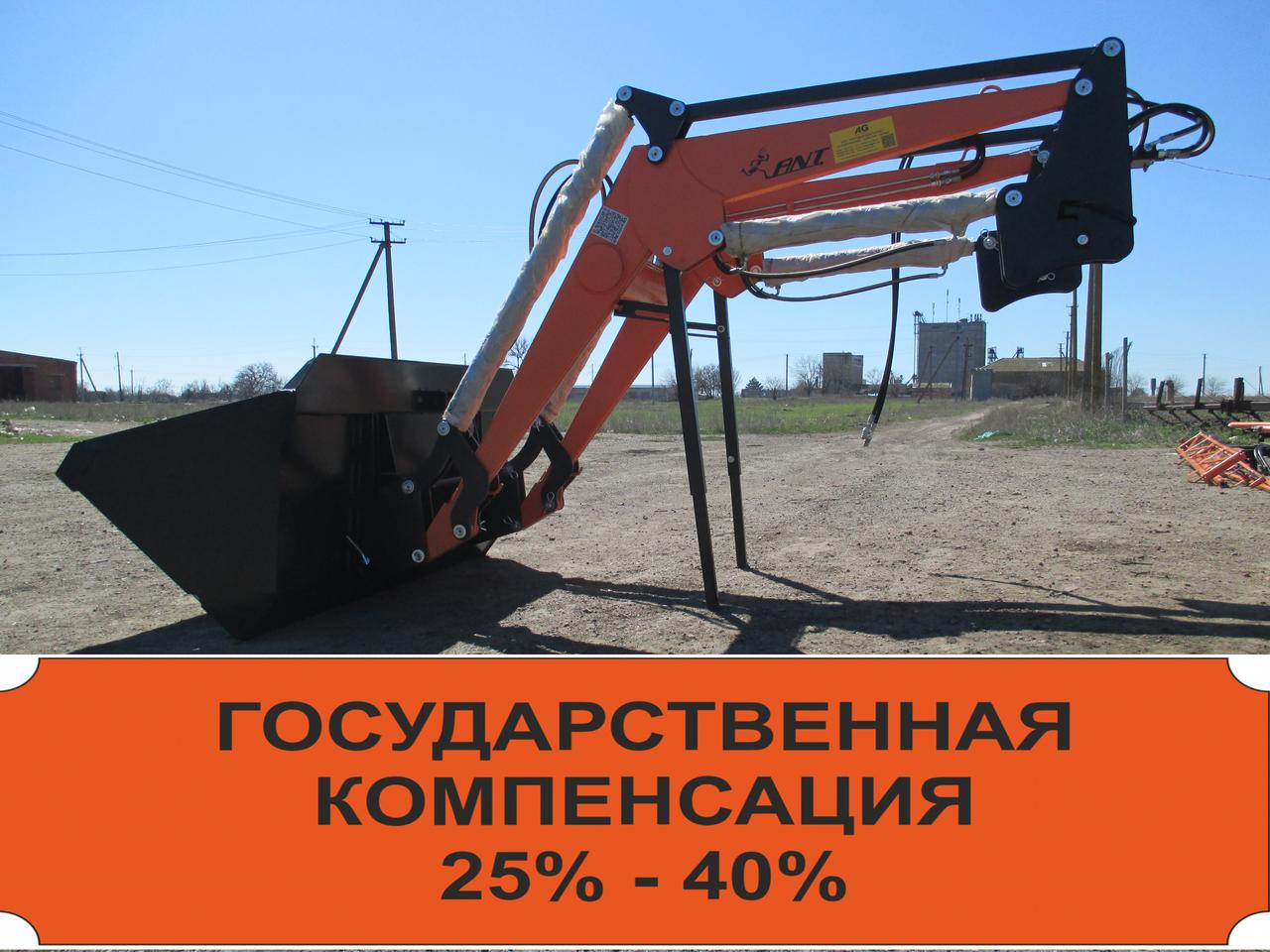 Навантажувач тракторний Фронтальний Швидкознімний НТ-1200 на МТЗ.
