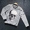 Мужской демисезонный свитшот со скелетом серый