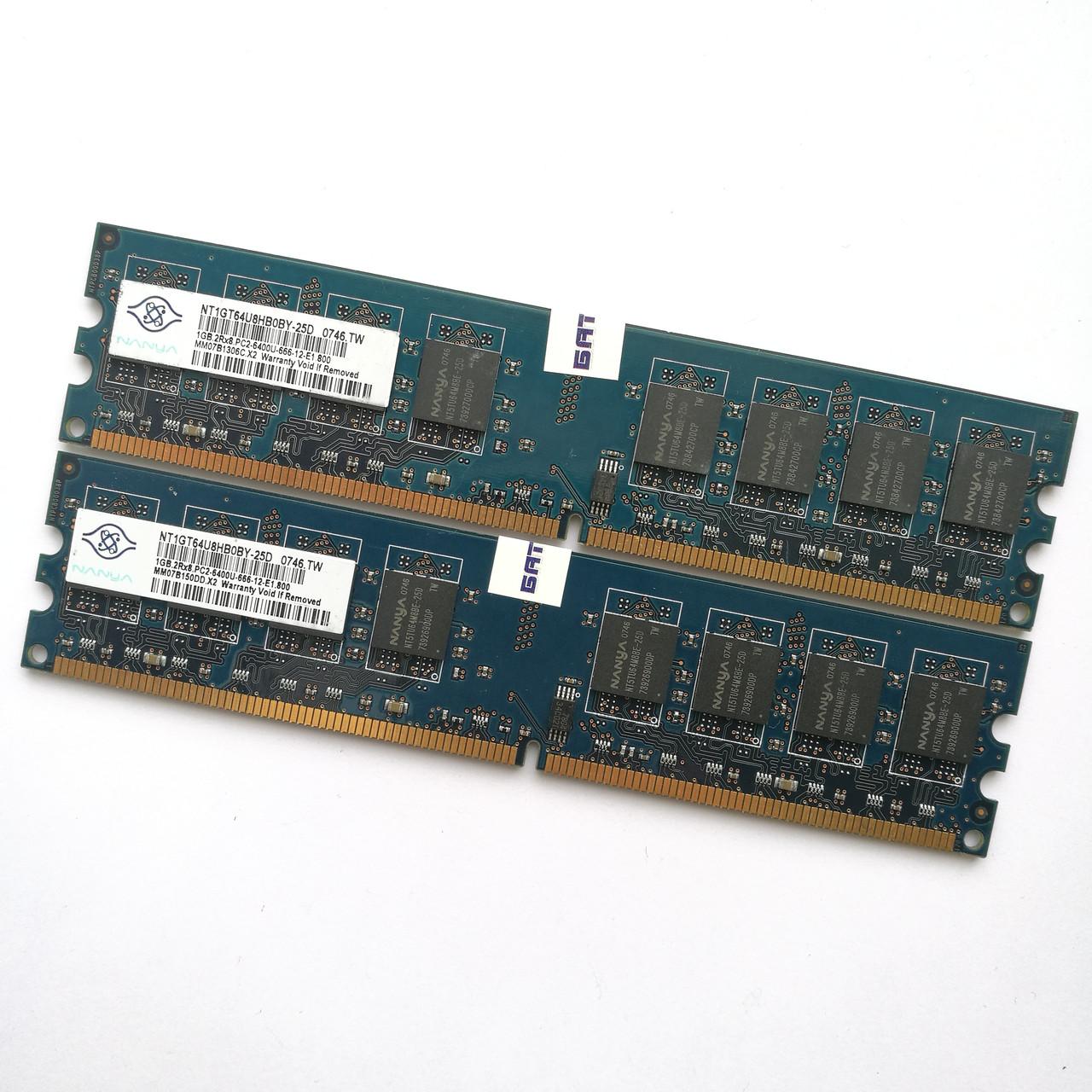 Комплект оперативной памяти Nanya DDR2 2Gb (1Gb+1Gb) 800MHz PC2 6400U CL6 (NT1GT64U8HB0BY-25D) Б/У