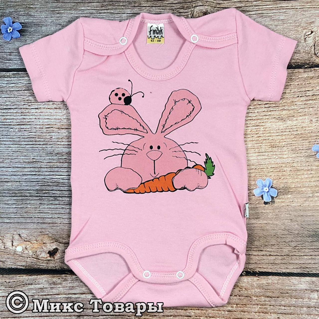 Боди с зайчиком розового цвета для девочки Рост: 62,68,74,80,86 см (8013-3)
